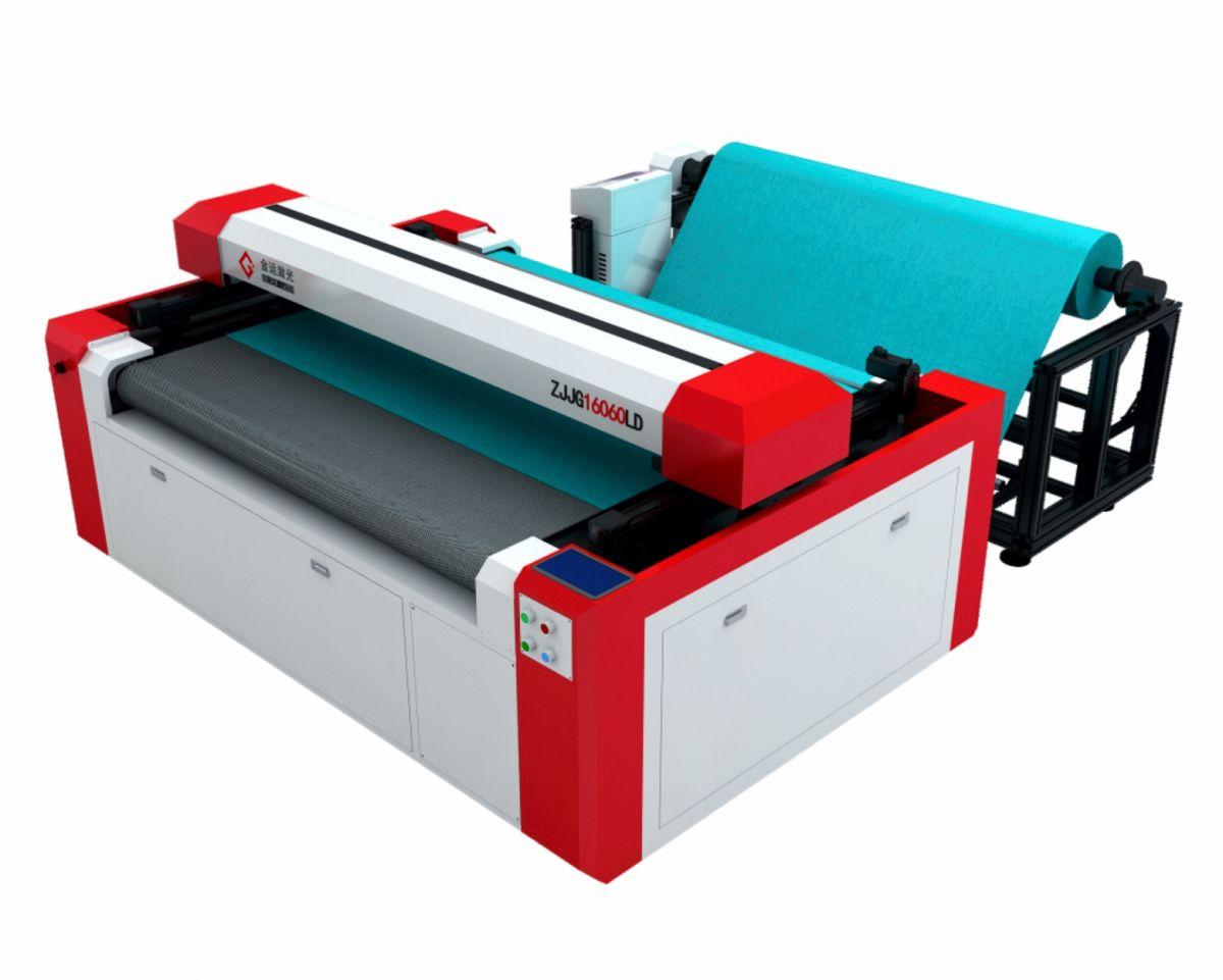 Laser Galvanometrico ZJJG-160100 LD